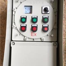普洱市铸铝防爆配电箱柜铝合金电源控制箱检修照明动力开关接线插座箱