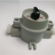 防爆配电箱柜铝合金电源控制箱检修照明动力开关接线插座箱