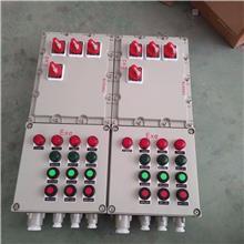 辽宁省铸铝防爆配电箱柜铝合金电源控制箱检修照明动力开关接线插座箱