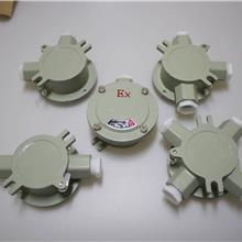 飞安防爆配电箱柜铝合金电源控制箱检修照明动力开关接线插座箱