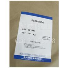 进口日本 青木聚乙二醇 重庆凯因化工 原装正品 二元醇