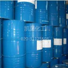 重庆凯茵化工 二元醇供应商 进口 美国壳売牌丙二醇PG 原装正品