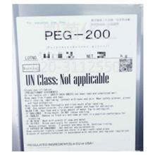 二元醇 进口日本三洋 聚乙二醇PEG200 原装进口 重庆凯茵化工