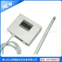 专业供应 温湿度变送器