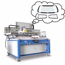 厂家直销玻璃的印刷母线 玻璃瓶 印刷 环评 玻璃工艺品 印刷 环评报告表