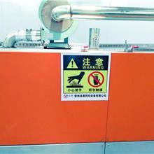 黑茶发酵烘干机 湿谷烘干机 永利烘干机生厂厂家