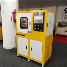 PVC压延机_Xihua/锡华_ABS压延机_加工生产