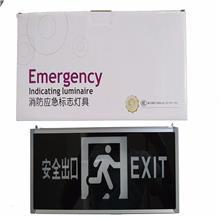 安全出口标志灯导光板 led双头消防应急灯