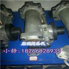 工程机械机油冷却器3053393 正重庆康明斯件