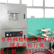 LCD/LED/TP触摸屏真空脱泡机 胶水脱泡机 优质高效 非标