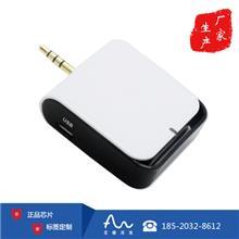 小巧便携音频通信RFID读写器 手机耳机接口超高频读卡器小精灵