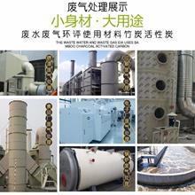厂家批发 除臭竹炭 颗粒竹炭 室内空气净化竹炭 净化设备竹炭