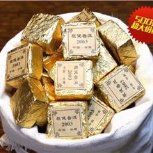 云南小金砖 云南普洱茶迷你小沱500克批发