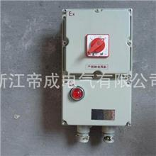 防爆断路器BDZ52-32/4PL防爆漏电断路器 BLK52系列 防爆空气开关