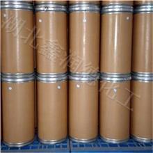 邻硝基苯酚钠厂家 植物生长调节剂 现货供应
