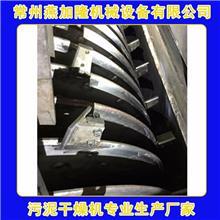 供应产品高分子材料烘干机-硫酸钡烘干机-氧化铁黄颜料烘干机