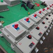 防爆漏电断路器BDZ52-32A-防爆漏电断路器厂家,BLK52L防爆漏电断路器