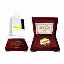 定制徽章盒_工艺品盒_金银币包装盒_奖牌盒铜牌包装其他礼盒_北京地区