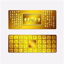 纯金黄金金条金砖|储值金条金砖收藏送礼_北京地区