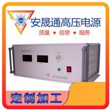 等离子高压整机电源_关闭自恢复型电源_面板调节钮或外控电源_安晟通