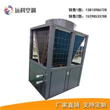 恒温恒湿净化空调_直膨式净化空调机组_直膨式空调机组厂家