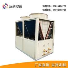 直膨式恒温恒湿净化空调_直膨式净化空调机组_直膨式空调机组厂家