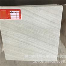 佛山 个性防滑简约地面北欧厨卫釉面砖小瓷片地板砖瓷砖批发30*30