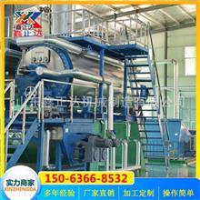 【鑫正达机械】动物副产品处理设备 成套肉骨粉设备 干化机