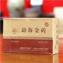 云南普洱茶砖茶批发价格2013年兴海茶厂勐海金砖普洱熟茶250克/砖