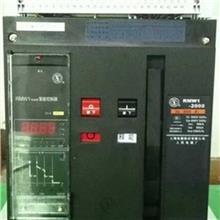 空气框架断路器 DW15-630断路器 供应企业