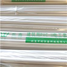 PVC套管电工绝缘套管 PVC软管 阻燃VW-1 电线线束护套管 规格齐全