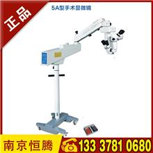 国产5A眼科手术显微镜日本奥林巴斯原装主镜5X-20X无极连续变倍医用手术显微镜