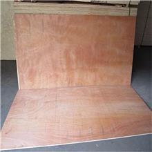 厂家直销    包装箱板  山东包装箱板   源头厂家