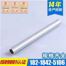 第三代铝合金线棒1.2mm厚 精益管