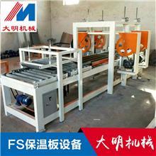 装饰板材贴面机 中纤板贴纸机 玻镁板贴面机_其他行业专用设备