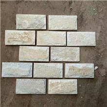 芝麻灰蘑菇石 外墙装饰蘑菇石 外墙砖蘑菇石