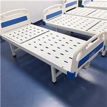 病床医院 abs病床床头床尾 QFXM abspp护理床配件