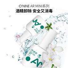 ONINE 康淳胶 DIY酒精卸除系列套装网红款美甲指甲油胶结合剂持久加固