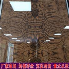 影木 厂家热销影木 天然木皮影木 供应各种规格影木