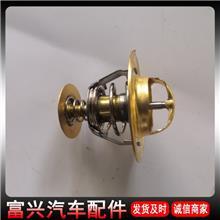 东风康明斯6BT76°C节温器 调温器 汽车蜡式节温器 厂家批发