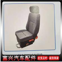 红岩杰狮驾驶室机械主座椅 重卡机械减震座椅批发定制