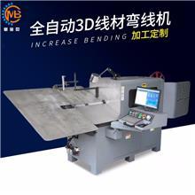 3D旋转弯线机-多功能铁艺生产专用设备-直销批发