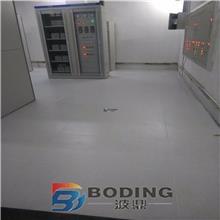 全钢AO高架防静电地板厂家学校实验室活动地板机房无边防静电地板