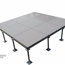 全钢防静电机房地板美观大方 防静电全钢地板来电洽谈