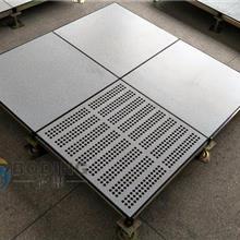 pvc全钢防静电地板造价低 防静电全钢地板现货发售