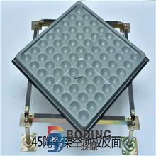 厂家直销架空防静电活动地板机房高架地板定制全钢陶瓷防静电地板