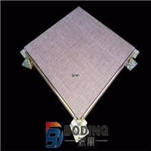 HPL/PVC/陶瓷面全钢机房网络高架空活动防火地板防静电地板