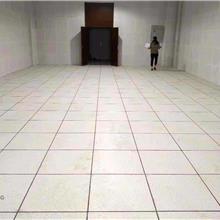 江苏仪征无边全钢防静电地板造价低 波鼎防静电地板型号齐全