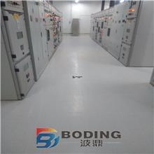 厂家批发 OA网络地板 机房裸板 全钢高架防静电地板 500*500