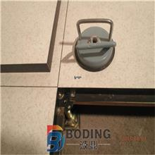 全钢防静电地板 机房抗静电高架空活动地板弱电网络地板600*600